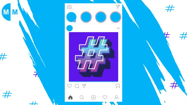 Para que serve a hashtag no Instagram?